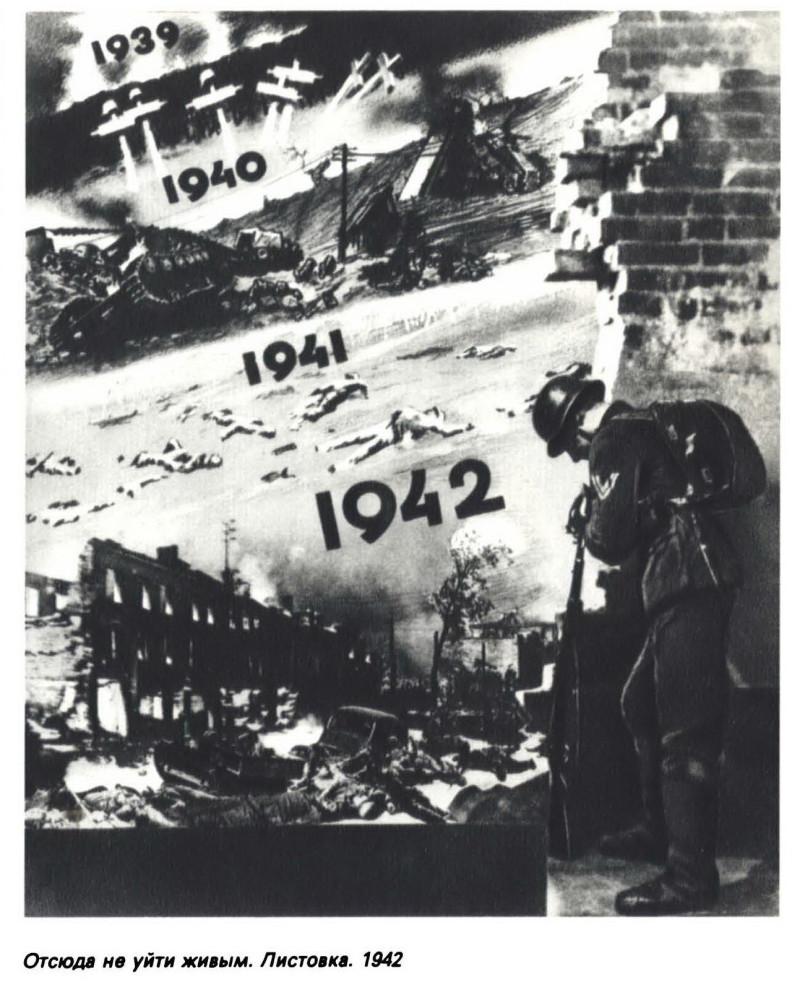 """Из книги Александра Житомирского  """"Искусство политического фотомонтажа"""". Издательство """"Плакат"""" 1983 год."""