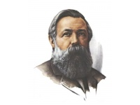 Ф.Энгельс