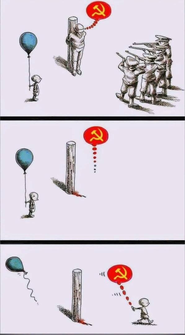 «Революционеры могут быть убиты, но вам не убить идеи».Томас Санкара