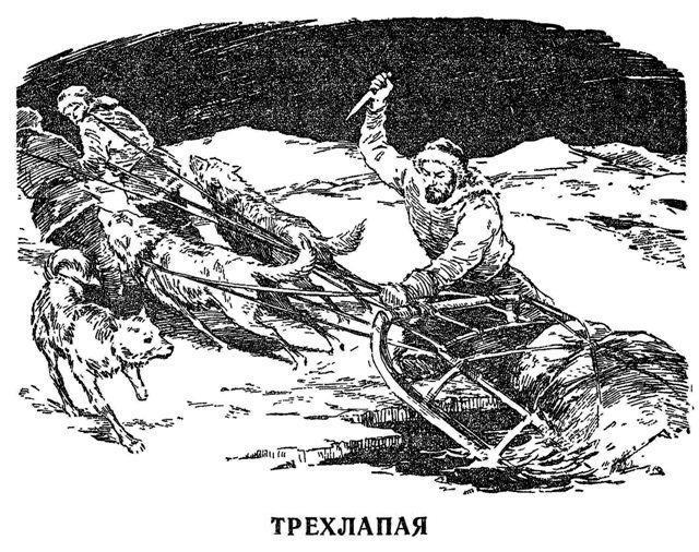g_makarov_a_kazantsev_gost_iz_kosmosa_tryohlapaya_1958