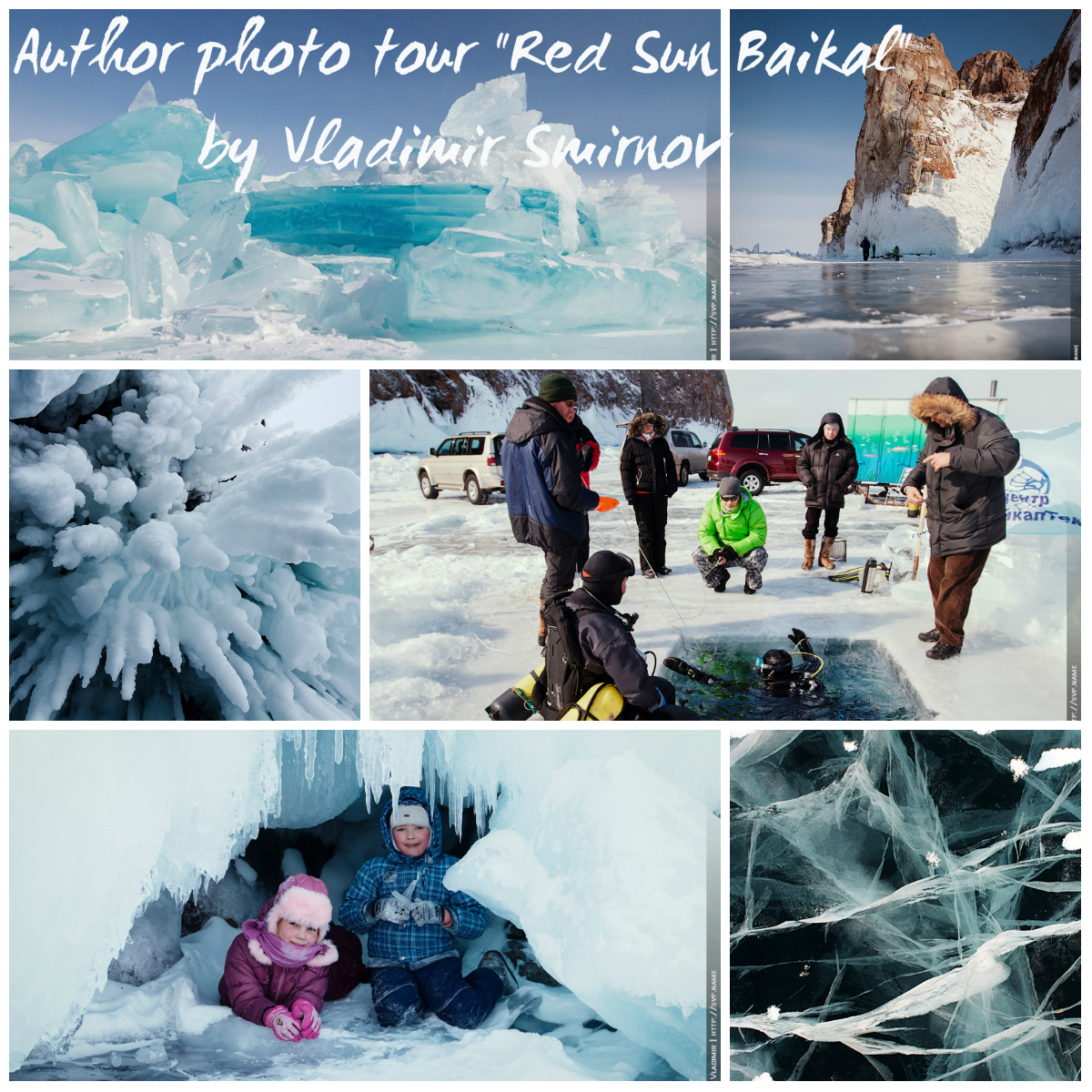 Красное солце Байкала _collage