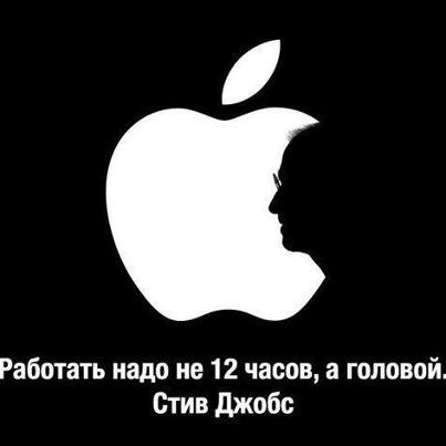 299755_547405531960360_1985916927_n