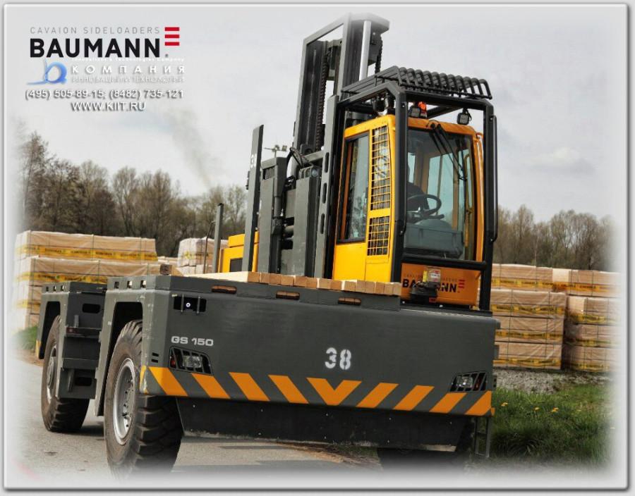 Боковой автопогрузчик 15 тонн производства BAUMANN