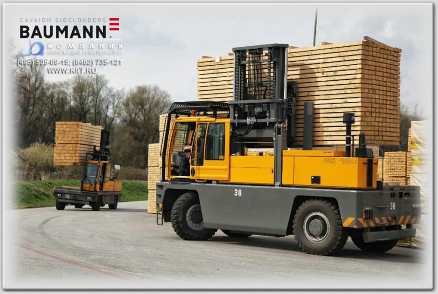 Погрузчики BAUMANN незаменимы в деревообрабатывающей промышленности