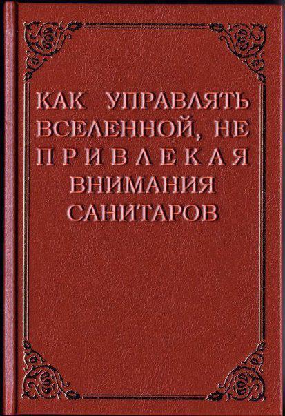Редкие книги 1