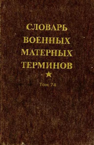 Редкие книги2