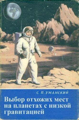 редкие книги 5