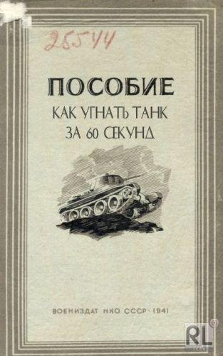 Редкие книги 7
