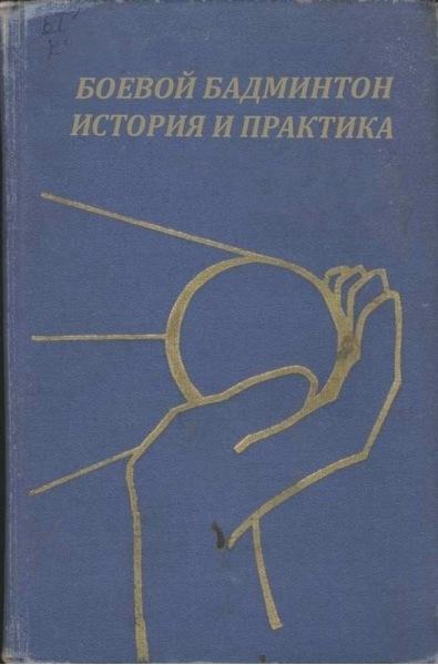 Редкие книги 8