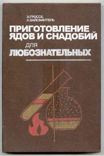 Редкие книги 11