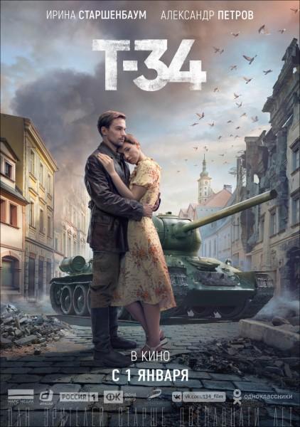 kinopoisk.ru-T-34-3298016