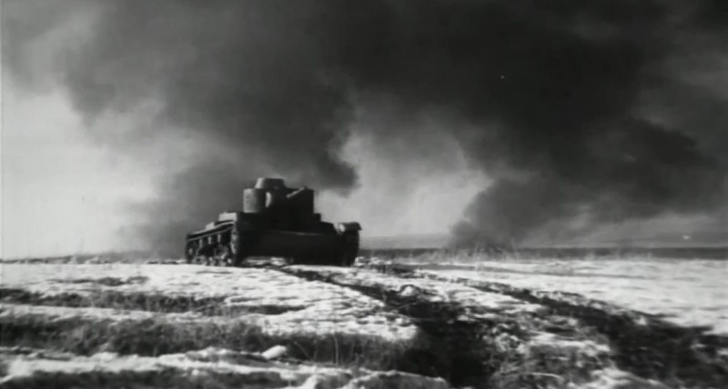 т-26-1