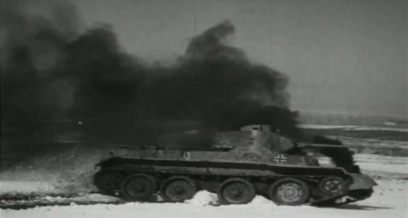 бт-7-2