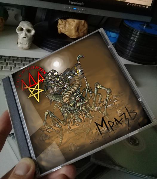 CD SA1