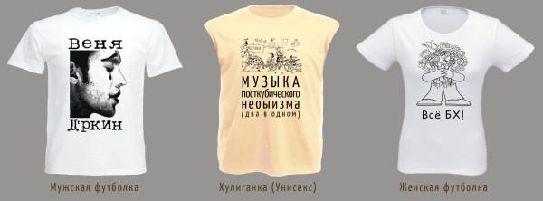 Light-3shirt