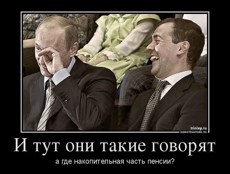 260407_i-tut-oni-takie-govoryat_demotivators_ru