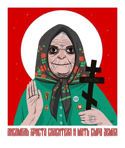 Крестный ход умышленно истощает силовые структуры Украины в рамках гибридной агрессии, - Тымчук - Цензор.НЕТ 9878