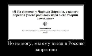 45720126_no-ne-mogu-myi-emu-vezd-v-rossiyu-zapretili.thumbnail