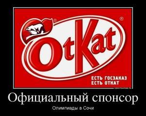 48410287_ofitsialnyij-sponsor.thumbnail