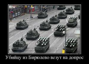 75168707_ubijtsu-iz-biryulevo-vezut-na-dopros.thumbnail