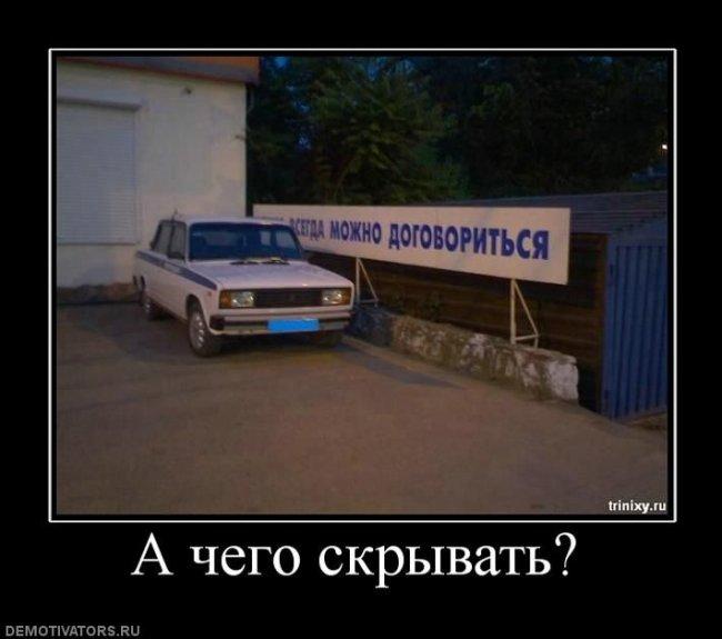 1304886474_demotivators_27