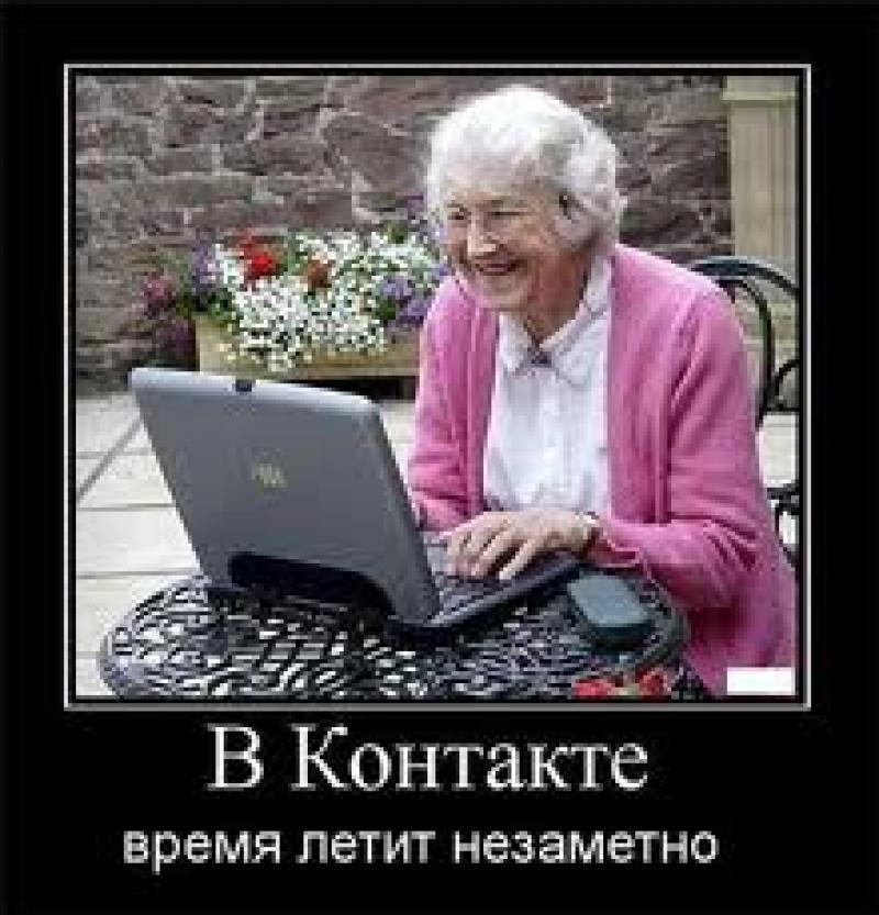 minusy_socsetey