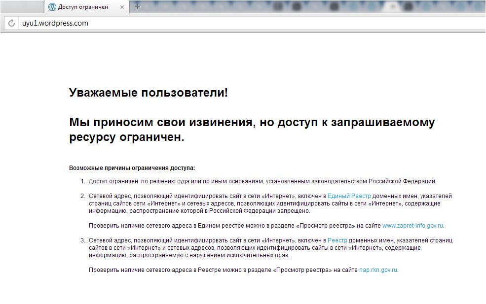 zaglushka-wordpress