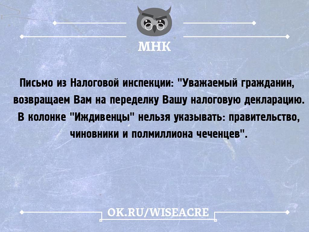 http://ic.pics.livejournal.com/petermikh/29644840/281673/281673_original.jpg