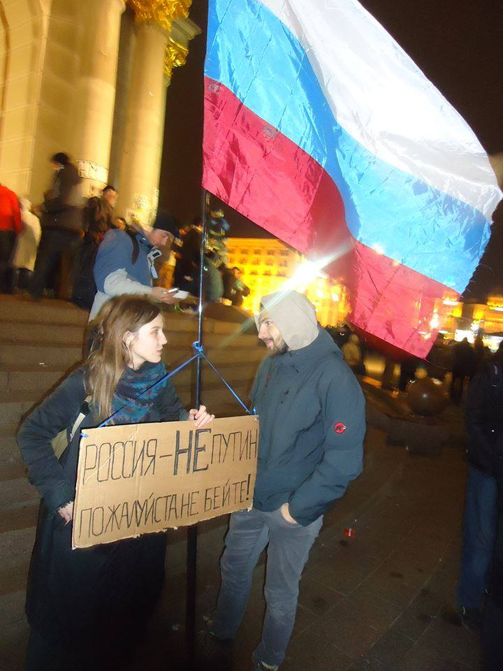 Россия - не Путин