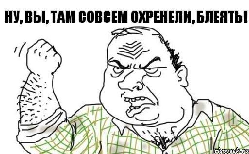muzhik-bleat_26901682_orig_