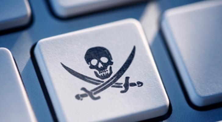 Пиратская клавиша