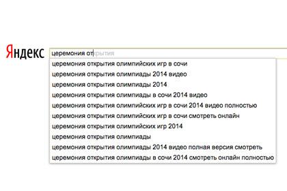 Олимпиада Яндекс