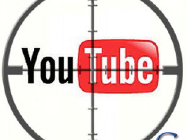 Youtube прицел
