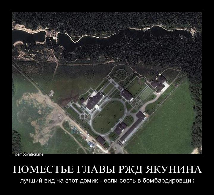 http://ic.pics.livejournal.com/petermikh/29644840/42570/42570_900.jpg