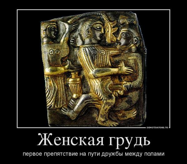 37320859_pervyim