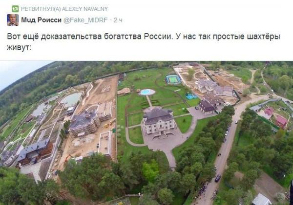 Настоящая причина бунта шахтеров в Донбассе 37