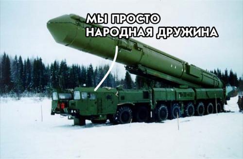 Путин сегодня рвет шаблоны 4