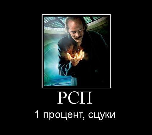 mihalkov-1-protsent-stsuki