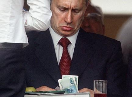 Путин считает деньги