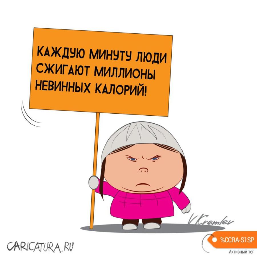 sharzh-i-snova-greta_(vladimir-kremlev)_2329.jpg