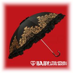 BABY Vellsarie parasol