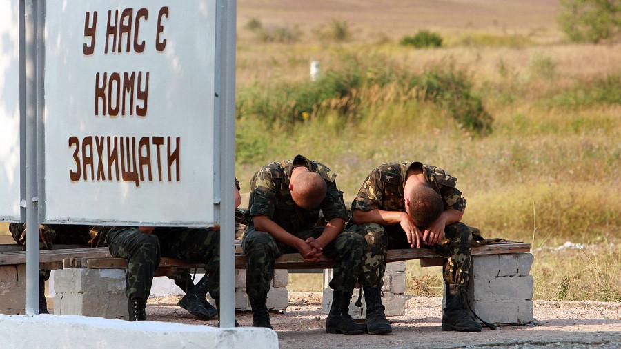Украинский флешмоб.