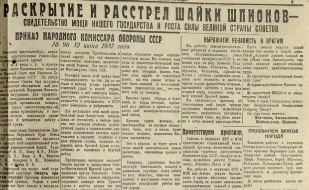 Как в раннем СССР уничтожалась наука.
