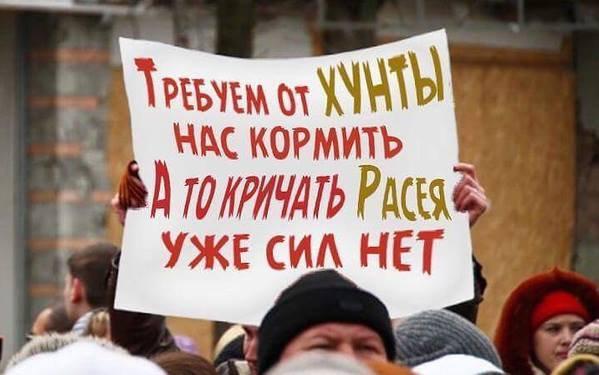 Новости г горловки видео