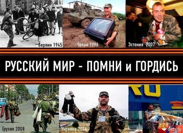 Оккупанты вывезли из Крыма в Третьяковскую галерею 38 работ Айвазовского - Цензор.НЕТ 3490