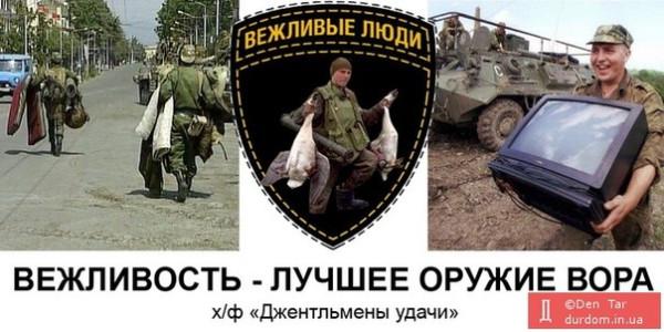 Россия вывозила из Казахстана все богатства, - Назарбаев - Цензор.НЕТ 8646