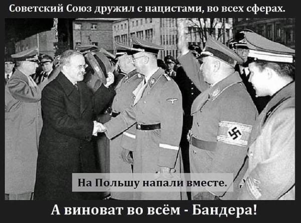 """Результат пошуку зображень за запитом """"Степан Бандера в концтаборі"""""""