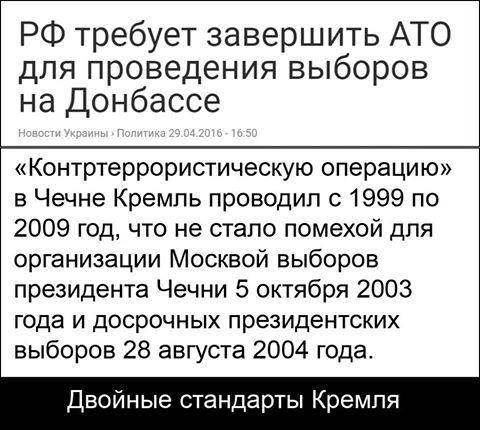 """""""Мне стыдно, что Нуланд должна говорить о свободе слова в Украине"""", - Найем о скандале с Шустером - Цензор.НЕТ 9510"""