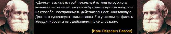 Замдиректора одного из вузов Киева попалась на взятке в 10 тыс. гривен - Цензор.НЕТ 361