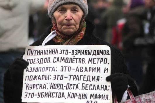 Вован,ты не надейся, народ всё понимает и не даст тебе убить Россию